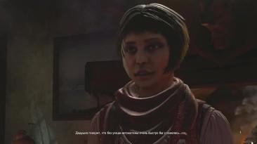 Syberia 3 (Сибирь 3). Прохождение. Часть 5. Катька-крановщица