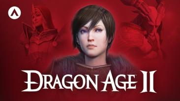 История создания Dragon Age 2от GVMERS
