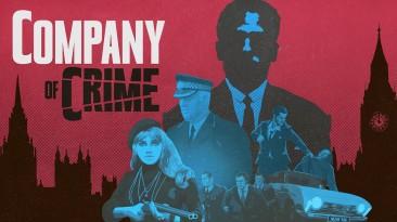 1C Entertainment анонсировали Company of Crime