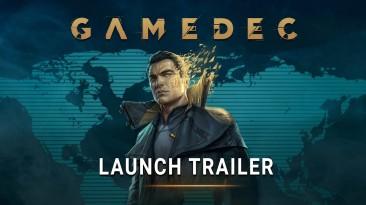 Релизный трейлер Gamedec: изометрическая RPG в жанре киберпанк