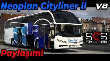 "Euro Truck Simulator 2 ""Neoplan Cityliner C-L 2021 (1.40.x)"""