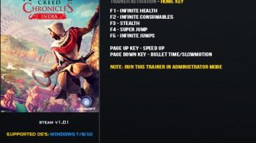 Assassin's Creed Chronicles: India: Трейнер/Trainer (+7) [1.1] {LinGon}