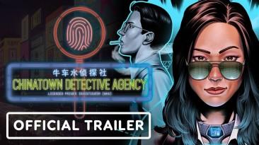 Новый геймплейный трейлер Chinatown Detective Agency