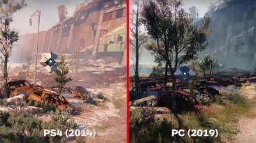 Сравнение начала Destiny (PS4) и Destiny 2: New Light (PC)