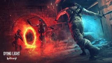 Dying Light Hellraid будет постоянно получать новый контент и обновления
