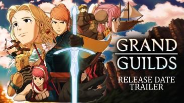 Карточная тактическая RPG Grand Guilds выйдет на Switch в этом месяце