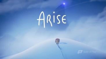 Трейлер Arise: A Simple Story