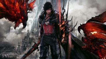 Новая Final Fantasy, эксклюзивная для PS5, может быть представлена на E3