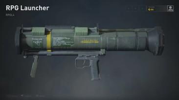 World War Z - Все оружие и 3D модели