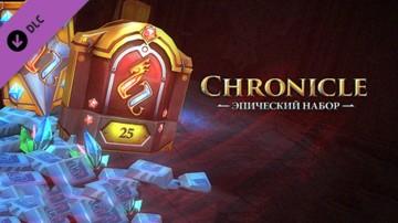 """Ключ к """"Эпическому набору"""" для игры Chronicles: Runescape Legends}"""