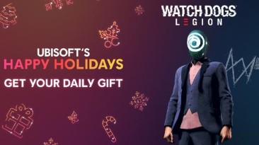 Сегодняшний подарок от Ubisoft - пара внутриигровых предметов для Watch Dogs: Legion