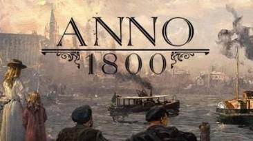 Ubisoft поделилась интересной статистикой по Anno 1800