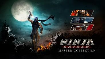 Экшен на полную: вышел новый трейлер Ninja Gaiden: Master Collection