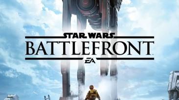 "Star Wars: Battlefront 2015 ""Оптимизация для игры"""
