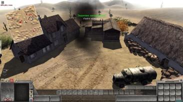 """Assault Squad 2: Men of War Origins """"[ВЫЖИВШИЙ ПАРТИЗАН]--[МИНИ МИССИЯ] 3.252.1"""""""