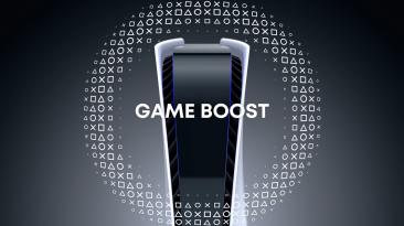 Sony выпустила рекламу Game Boost для PS5 - поддержку функции может получить Shadow of the Colossus