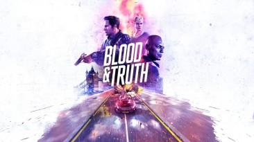 Два десятка любопытных деталей о Blood & Truth