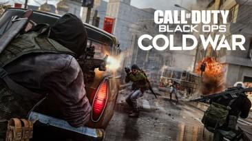 Системные требования ПК-версии Call of Duty Black Ops: Cold War