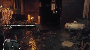 "Homefront: The Revolution ""Оптимизация игры для слабых пк"""