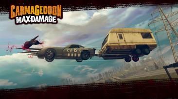 "Carmageddon: Max Damage ""Трейлер безумия с прицепом"""