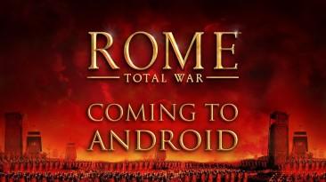 Rome: Total War посетит Android?