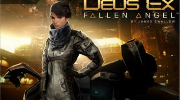 Eidos Montreal бесплатно опубликовали новую повесть по вселенной Deus Ex