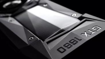 Бенчмарк Ashes of the Singularity: GTX 1660 практически идеально вписывается между GeForce GTX 1660Ti и GTX 1060