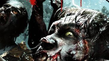 "Dead Island: Riptide: Чит-Мод/Cheat-Mode (Обновление мода ""Редкие Модификации"")"