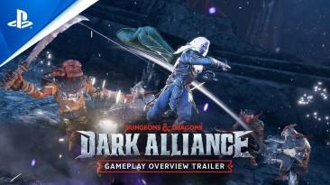 Обзор игрового процесса Dungeons & Dragons: Dark Alliance