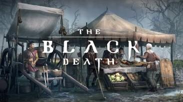 The Black Death - Жизнь торговца