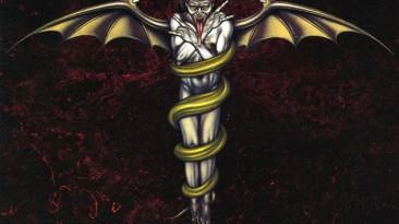 Демо-версия Hexen 2