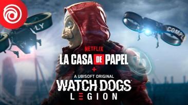 """В Watch Dogs: Legion стала доступна миссия по сериалу """"Бумажный дом"""""""