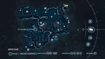 Assassin's Creed 3 Remastered: Сохранение/SaveGame (Фронтир и Бостон открыты на 100%. Сюжет после 4 главы. Все собрано)