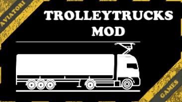 """Transport Fever 2 """"Trolleytrucks - Троллейвозы (v1.0)"""""""