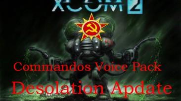 """XCOM 2 """"[WOTC] Red Alert 3 Commandos Voice Pack (RUS)"""