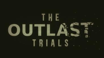 The Outlast Trials: концепт-арты врагов и расширение команды разработчиков