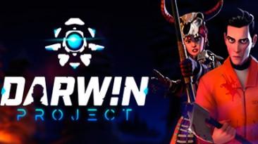 Стартовало ОБТ Darwin Project - королевской битвы для десятерых