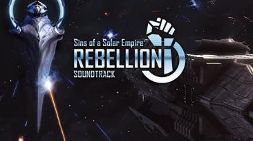 """Sins of a Solar Empire: Rebellion """"Soundtrack (FLAC)"""""""