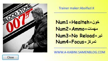 James Bond 007: Blood Stone: Трейнер/Trainer (+4) [1.0.0.1] {Abolfazl.k}