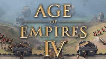 Опубликован релизный трейлер Age of Empires 4