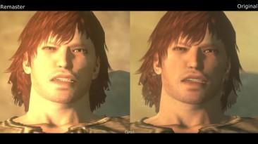 Dragon's Dogma Dark Arisen Remastered vs Original PS3 Сравнение графики