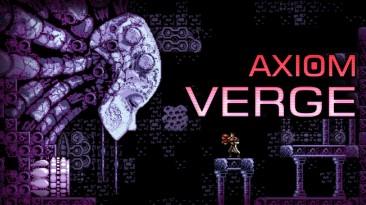 Следующей раздаваемой игрой в Epic Store станет Axiom Verge