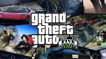 Grand Theft Auto 5 (GTA V): Сохранение/SaveGame (1% Cохранения игры (PC) GTA5 + BONUS)