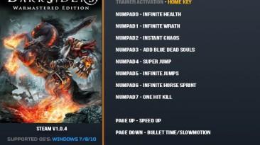Darksiders - Warmastered Edition: Трейнер/Trainer (+11) [1.0.4] {LinGon}