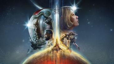 Starfield - станет только лучше без версии для PlayStation