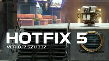 Hotfix 5 на Encased. Исправления для контент патча 2!