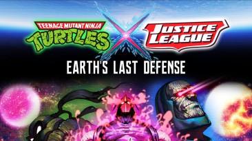 Teenage Mutant Ninja Turtles X Justice League - фанатский файтинг