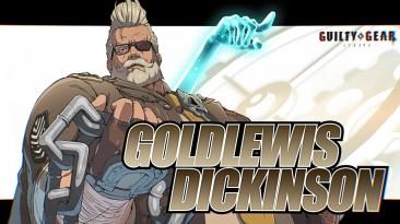 Анонсирован новый DLC персонаж Guilty Gear: Strive