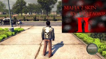 """Mafia 2 """"Куртка с черепом"""""""