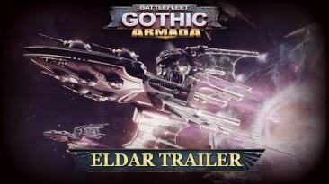 Флот Эльдар в новом трейлере Battlefleet Gothic: Armada